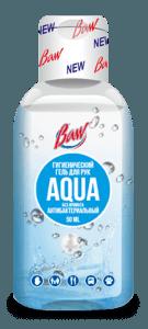 aqua cat2