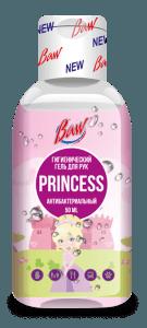 princesscat